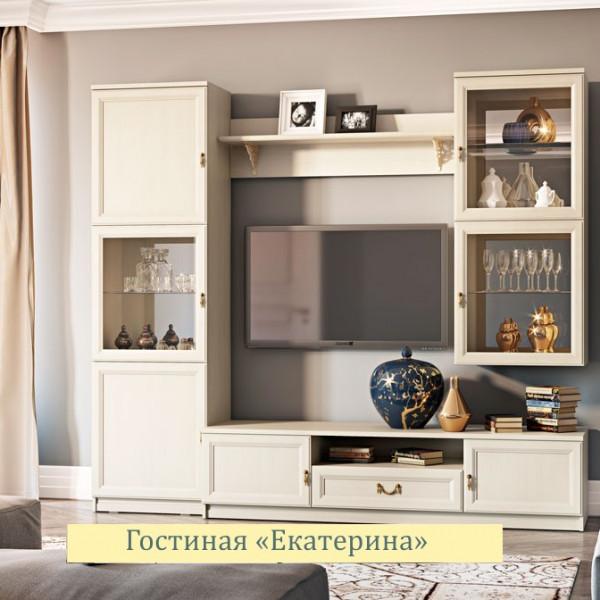 Комплект для гостиной Ekaterina крем