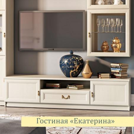 Тумба ТВ Екатерина крем ЕТ4001