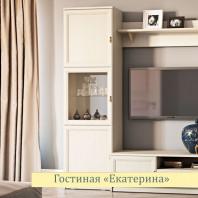 Шкаф для посуды Екатерина крем ЕВ2002