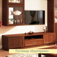 Тумба ТВ Екатерина орех ет4001