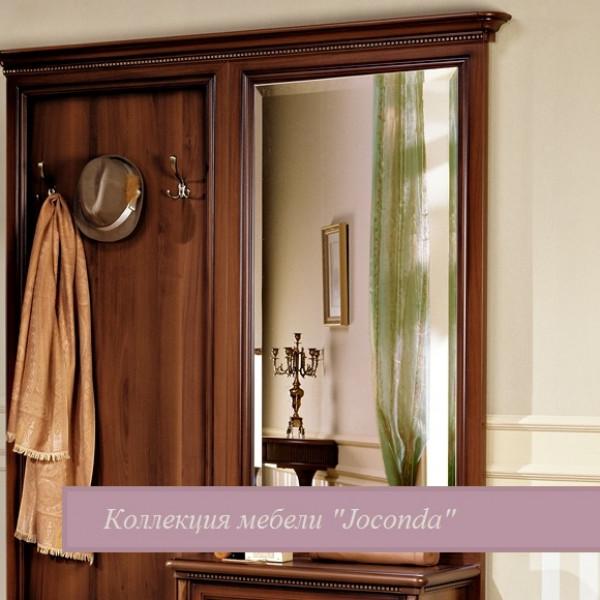 Зеркало навесное для прихожей орех