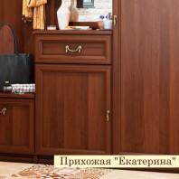 Комод для прихожей Екатерина орех ЕК3043