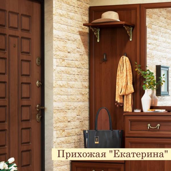 Вешалка Екатерина орех ЕН8101