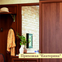 Зеркало Екатерина орех ЕЗ7101