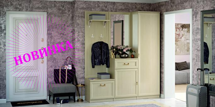 Мебель для прихожей Екатерина крем