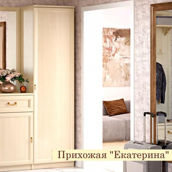 Шкаф для прихожей Екатерина крем ЕШ1105