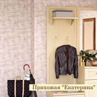 Вешалка Екатерина крем ЕН8101