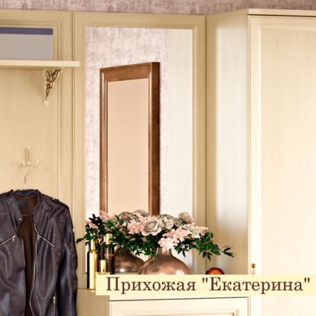 Зеркало Екатерина крем ЕЗ7101