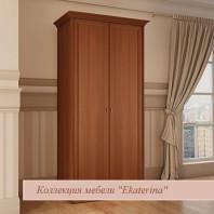 Шкаф 2-х дверный для платья и белья Ekaterina орех с зеркалами внутри