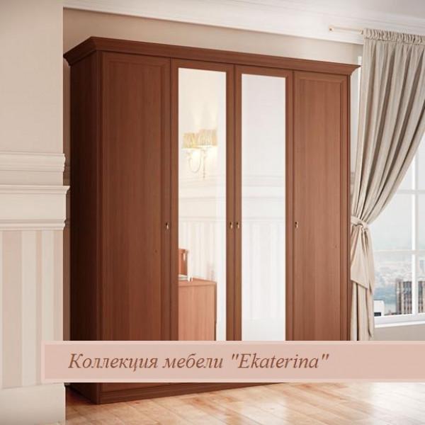 Шкаф 4-х дверный для платья и белья Ekaterina орех с ящиками