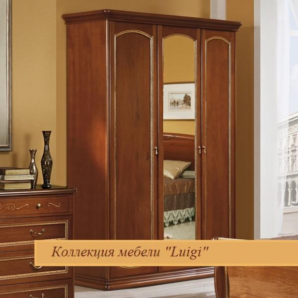 Шкаф трехдверный с зеркалами орех