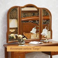 Зеркало для стола туалетного орех