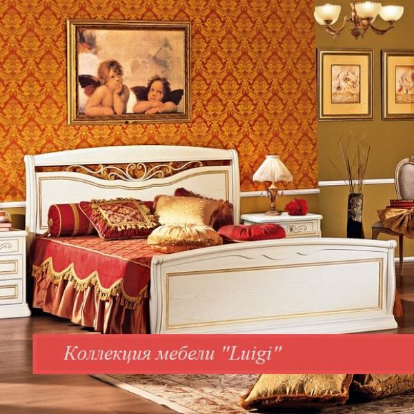 Двуспальная кровать с кованым элементом и гнутыми спинками белая 1600х2000