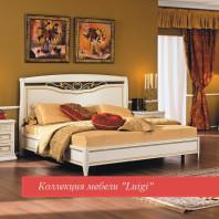 Двуспальная кровать с кованым элементом без ножной спинки белая 1600х2000