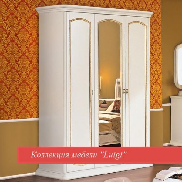 Шкаф трехдверный с зеркалами белая