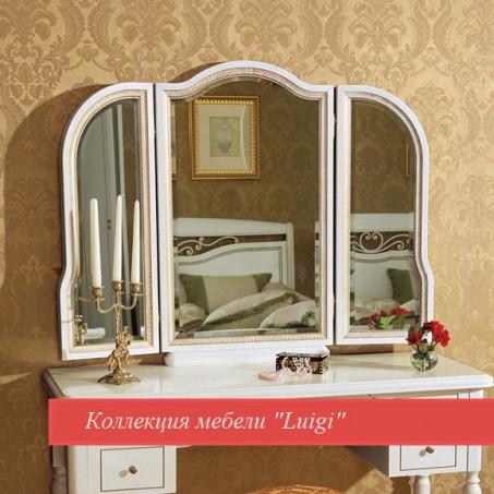 Зеркало для стола туалетного белая