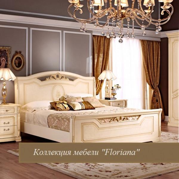 "Кровать ""Floriana"" беж 1600х2000"