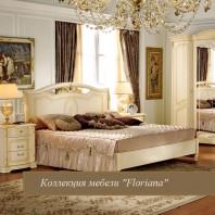 """Кровать """"Floriana"""" беж 1600х2000 без ножной спинки"""
