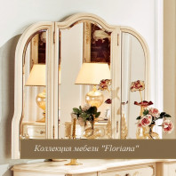 "Зеркало к столу туалетному ""Floriana"" беж"