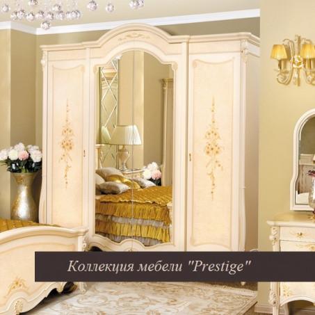 Шкаф 4-х дверный, партия №3 Prestige беж