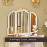 Зеркало к столу туалетному, партия №3 Prestige беж