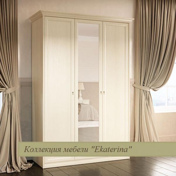 Шкаф 3-х дверный для платья и белья Ekaterina крем