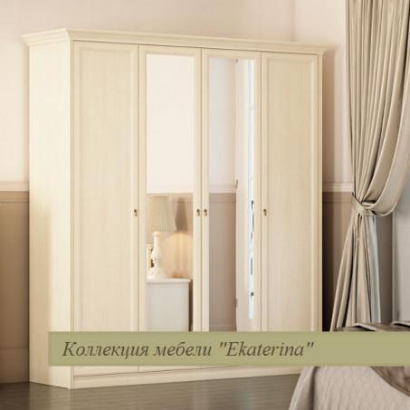 Шкаф 4-х дверный для платья и белья Ekaterina крем с ящиками
