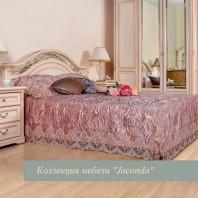 Кровать двойная 1600x2000, вариант №1 без ножной спинки крем