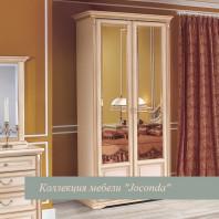 Шкаф 2-х дверный для платья и белья крем