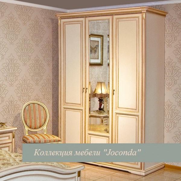 Шкаф 3-х дверный для платья и белья крем