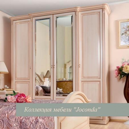 Шкаф 4-х дверный для платья и белья крем