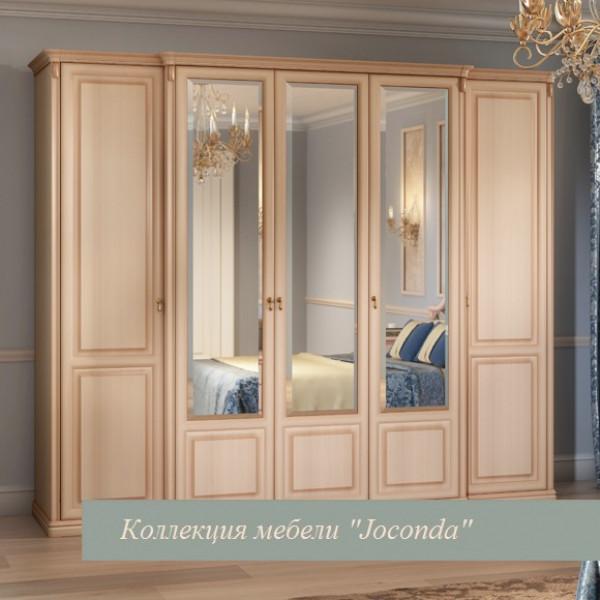 Шкаф 5-ти дверный для платья и белья крем