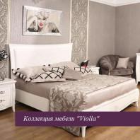 """Кровать """"Viola"""" белая 1800х2000 без ножной спинки"""