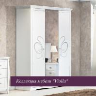 """Шкаф трехдверный  """"Viola"""" белая"""