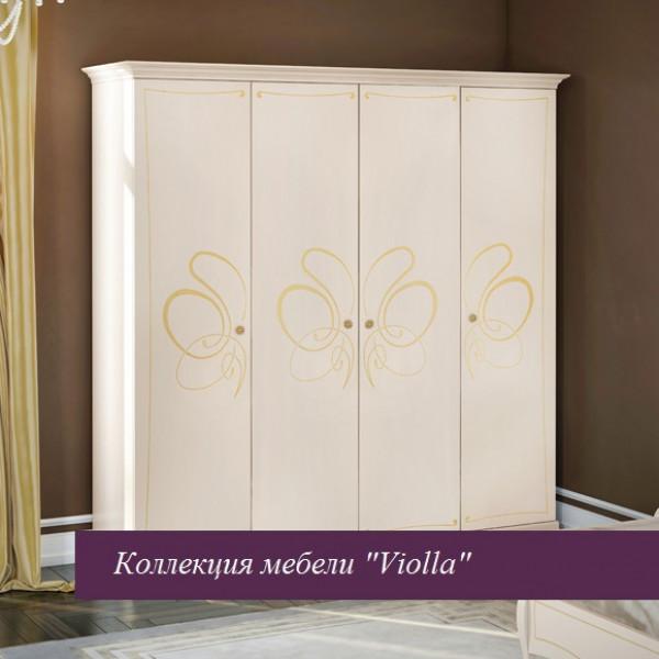 """Шкаф четырехдверный """"Viola"""" беж с зеркалом внутри"""