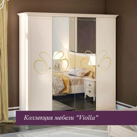 "Шкаф четырехдверный ""Viola"" беж"