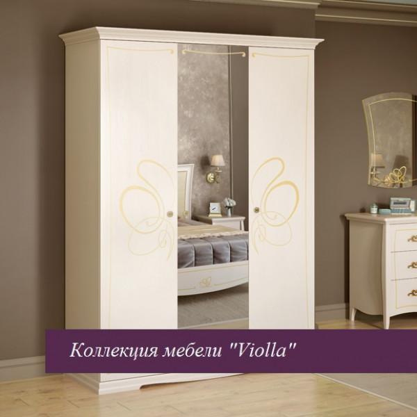 "Шкаф трехдверный  ""Viola"" беж"