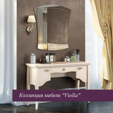 """Стол туалетный """"Viola"""" беж"""