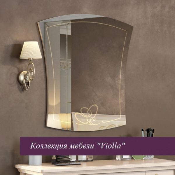 "Зеркало к комоду или туалетному столу ""Viola"" беж"
