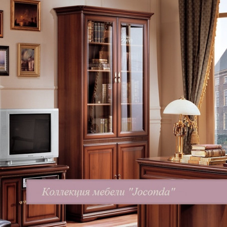 """Шкаф для книг двухдверный орех """"Joconda"""""""