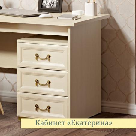 Тумба к столу письменному Екатерина крем ЕТ4023