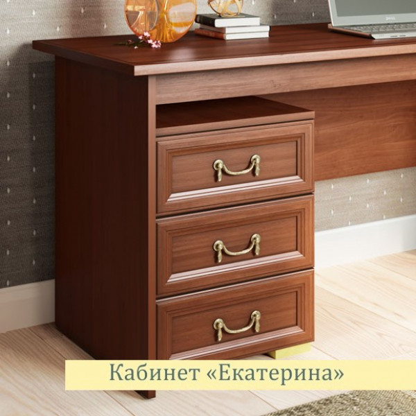 Тумба к столу письменному Екатерина орех ЕТ4023