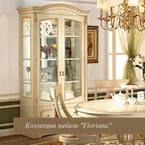 "Витрина двухдверная беж ""Floriana"""