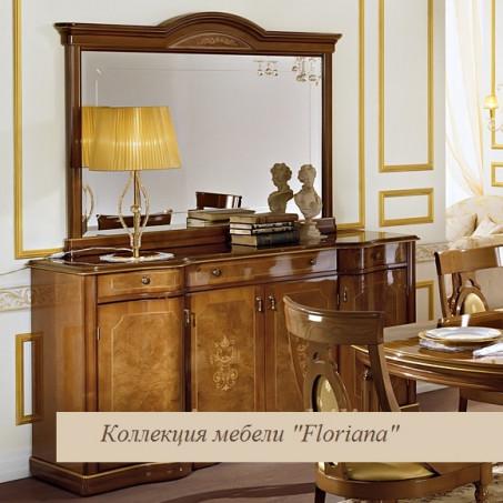 """Комод четырехдверный орех  """"Floriana"""""""