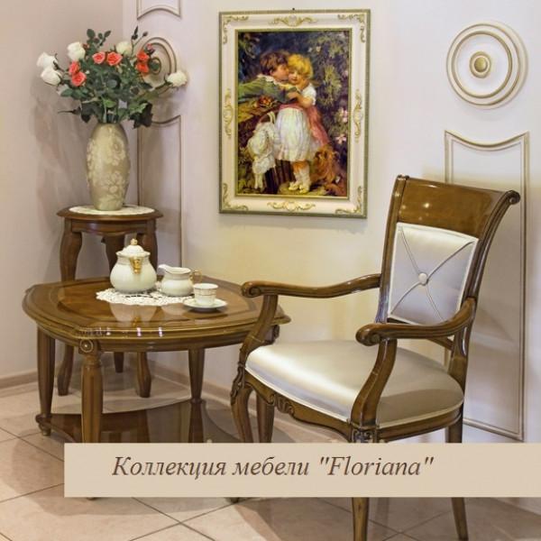 """Стол журнальный квадратный орех  """"Floriana"""""""