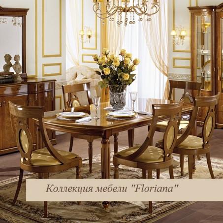 """Стол обеденный орех  """"Floriana"""" малый"""