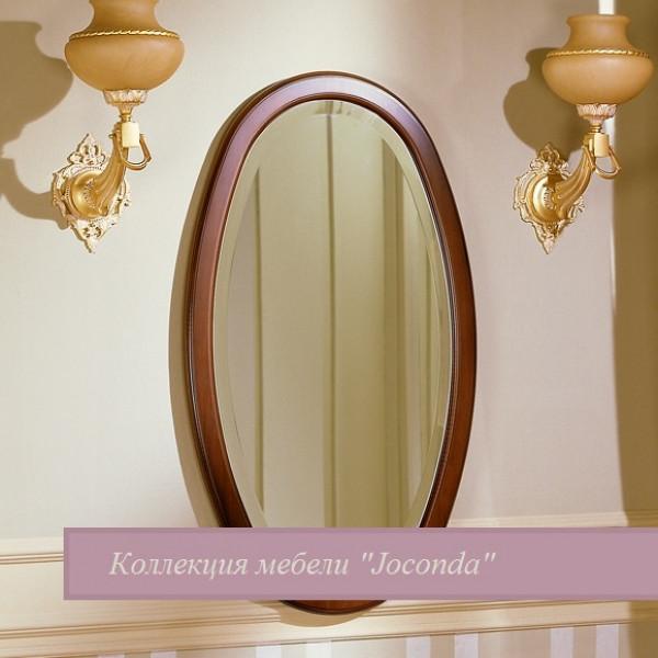 """Зеркало навесное овальное к столу консольному орех """"Joconda"""""""